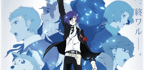 PERSONA 3 THE MOVIE: CHAPTER #4 - WINTER OF REBIRTH