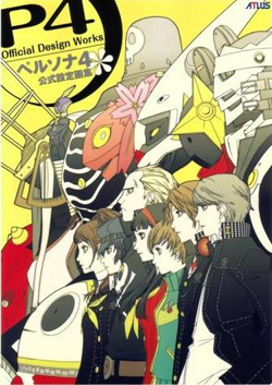 Persona 4 Official Design Works