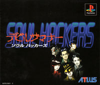 DS Soul Hackers jp cover