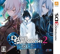 Devil Survivor 2 Break Record JP