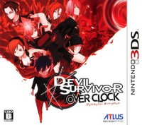 Devil Survivor OverClock JP