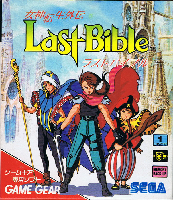 Last Bible GG cover