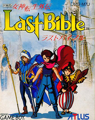 Last Bible GB cover