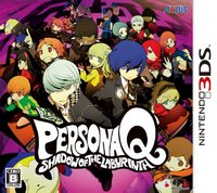 Persona Q: Shadow of the Labyrinth JP