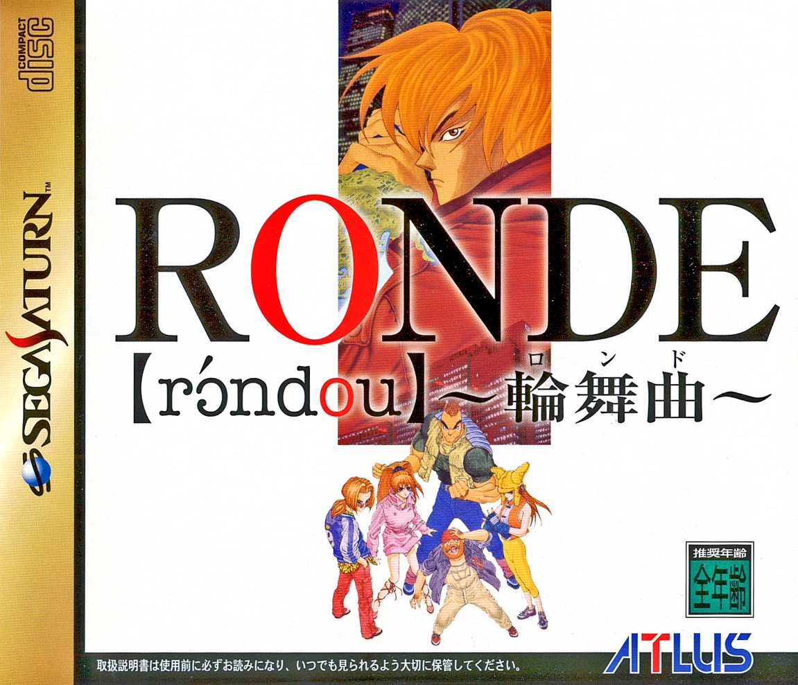 Ronde  cover