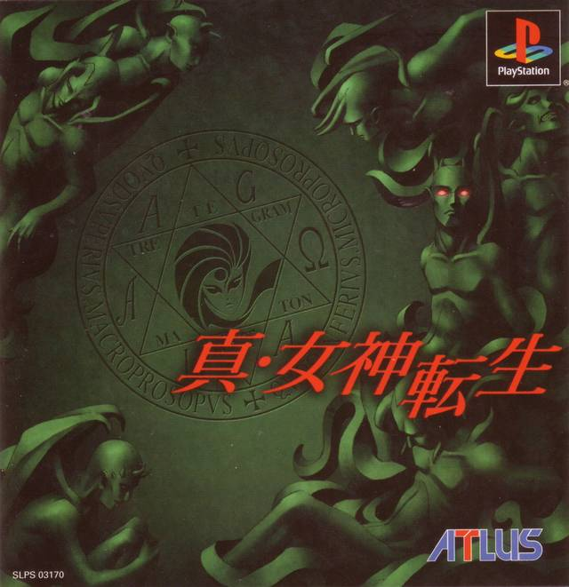 SMT PlayStation cover