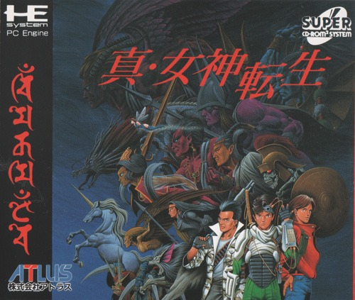 Smt1 turbocd cover