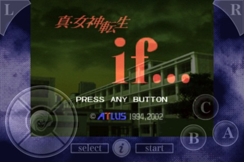 ios SMT if cover