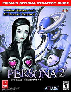 Persona 2: Eternal Punishment Prima's Official Strategy Guide
