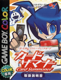 Shin Megami Tensei: Card Summoner Manual