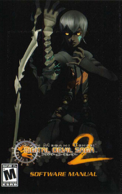 Shin Megami Tensei: Digital Devil Saga 2 Software Manual