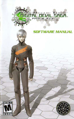 Shin Megami Tensei: Digital Devil Saga Software Manual