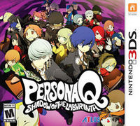 Persona Q: Shadow of the Labyrinth Manual