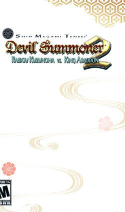 Shin Megami Tensei: Devil Summoner: Kuzunoha Raidou vs King Abaddon Manual