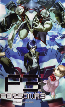 Persona 3 Software Manual