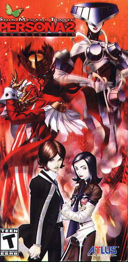 Persona 2: Innocent Sin Manual (PSP)