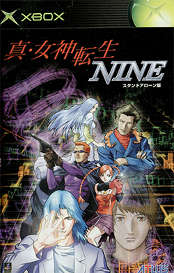 Shin Megami Tensei NINE manual