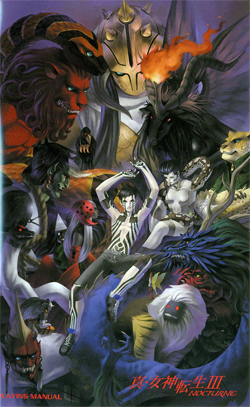 Shin Megami Tensei III: Nocturne Playing Manual