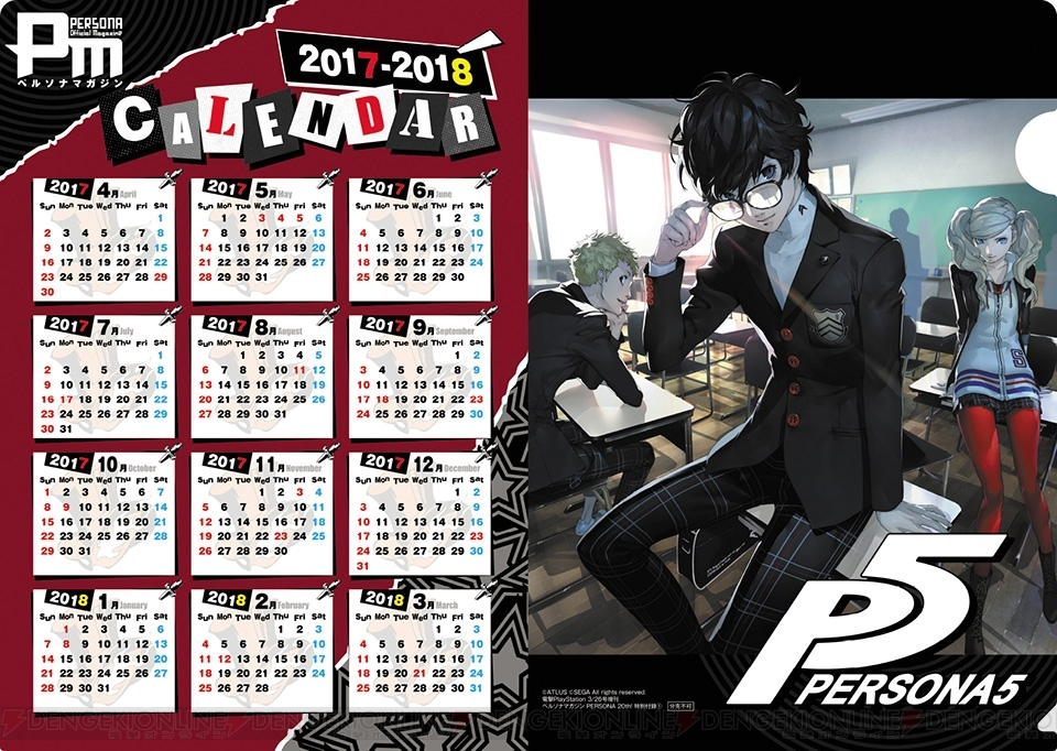 Persona Magazine 20th Volume 7