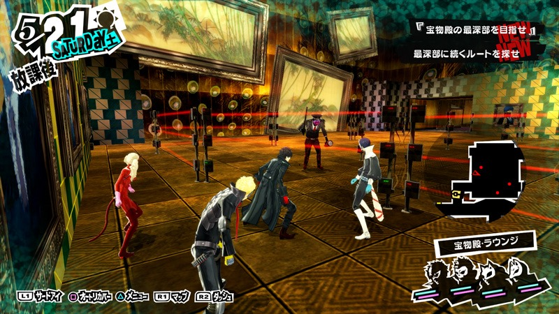 Persona 5 Dungeon 2