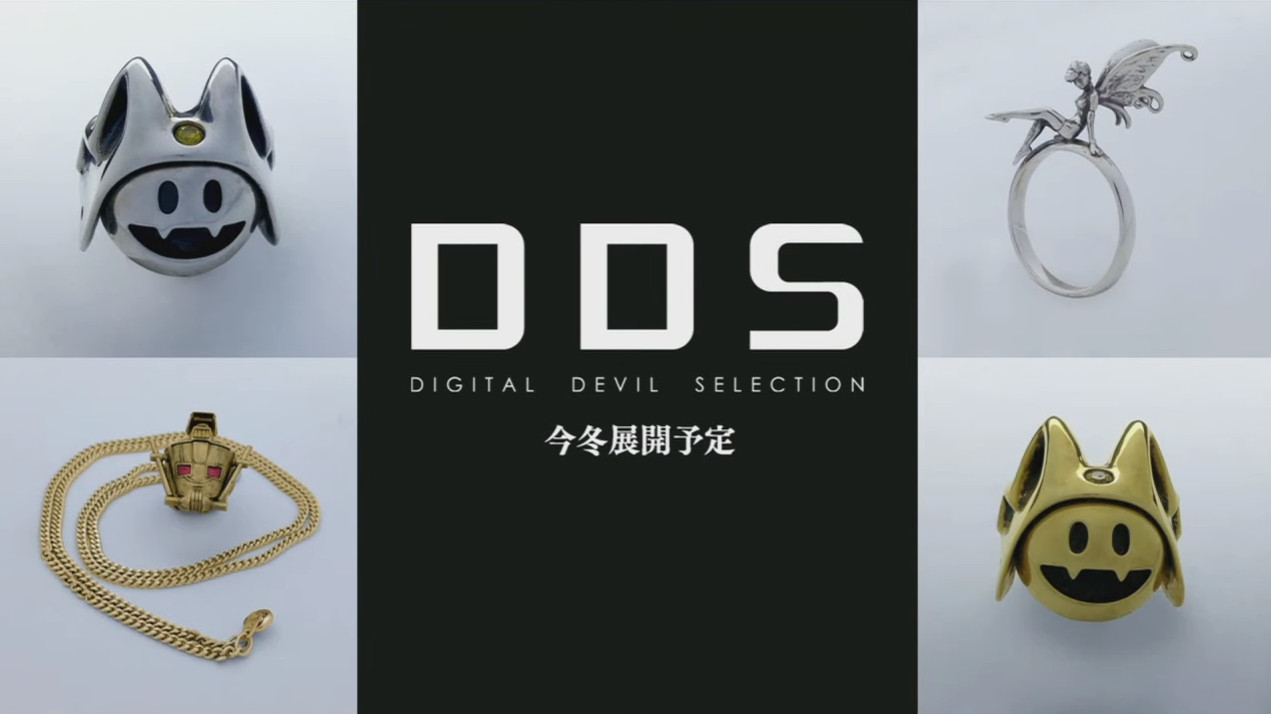 Digital Devil Selection SMT Merch