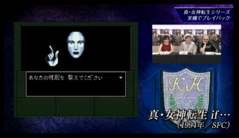 Megaten Feature Playback