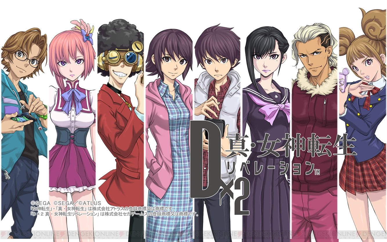 Dx2 SMT: Liberation Characters