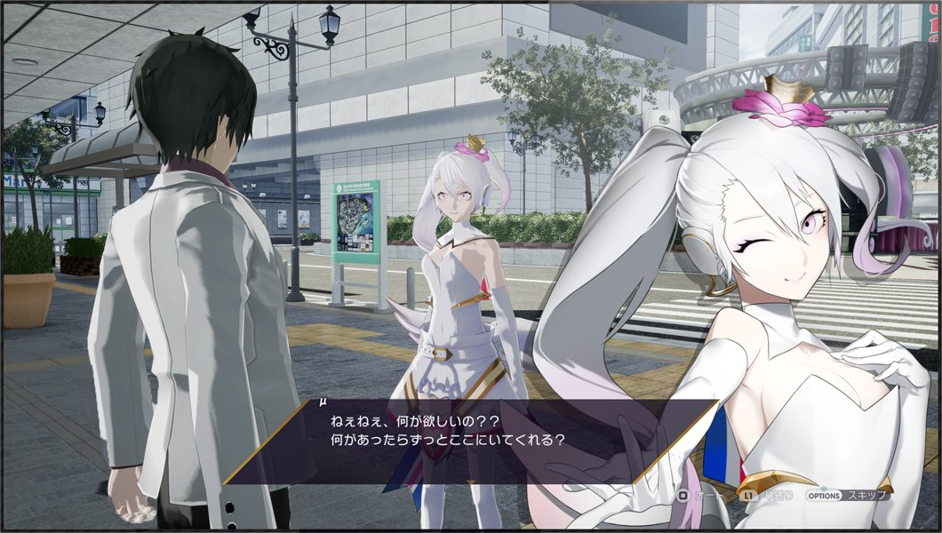 The Caligula Effect Overdose Screenshots