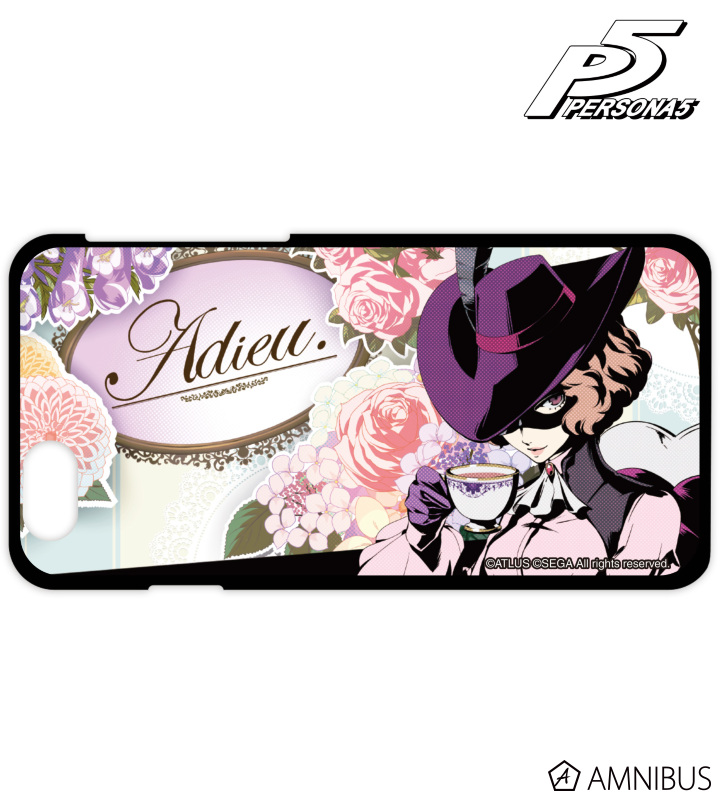 Amnibus P5 All Out Attack iPhone Case 7