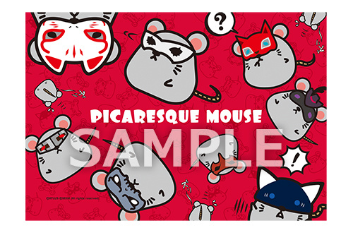 Picaresque Mouse Blanket