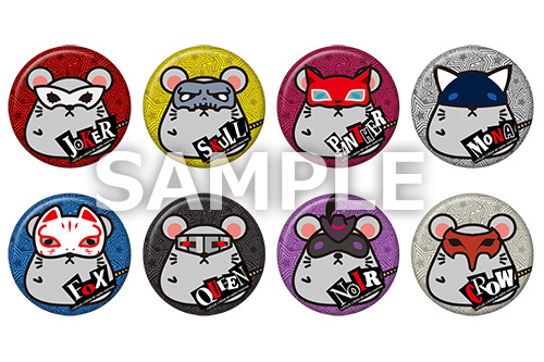 Picaresque Mouse Can Badges