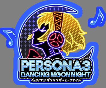 Persona 3 portable logo