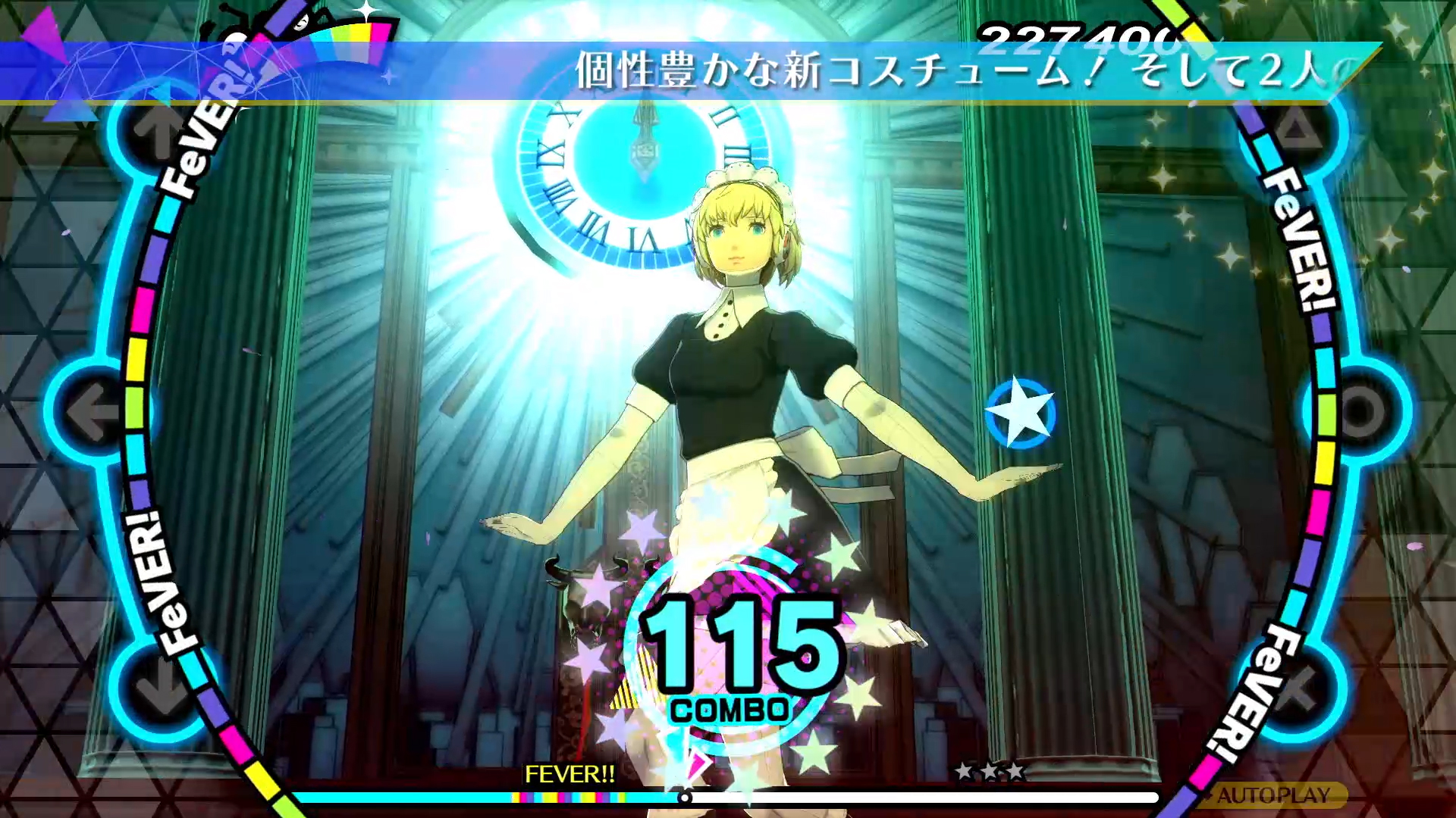 Persona 3 Dancing Moon Night
