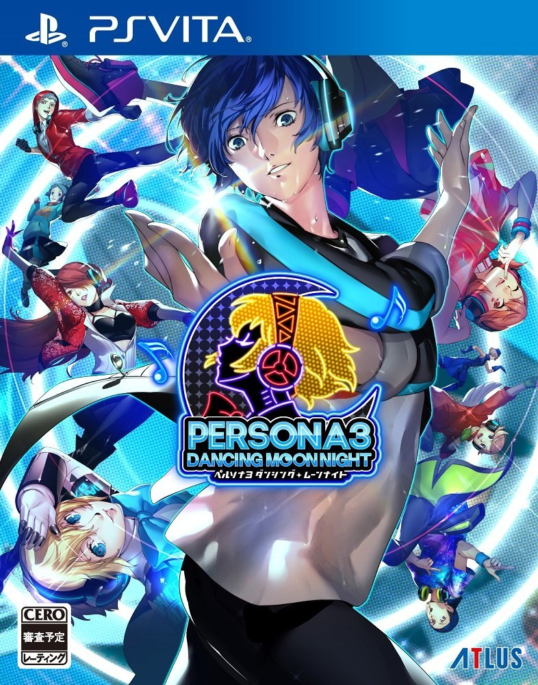 Persona 3 Dancing Moon Night Vita Box