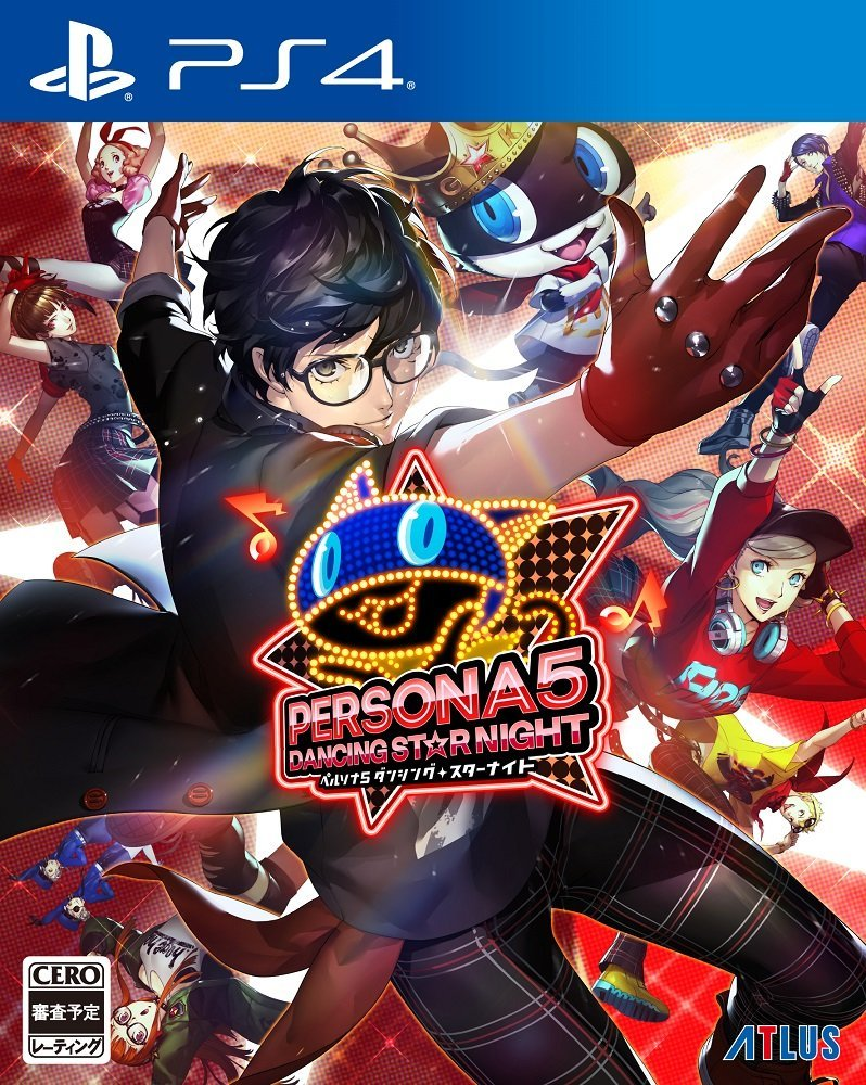 Persona 5 Dancing Star Night PS4 Box
