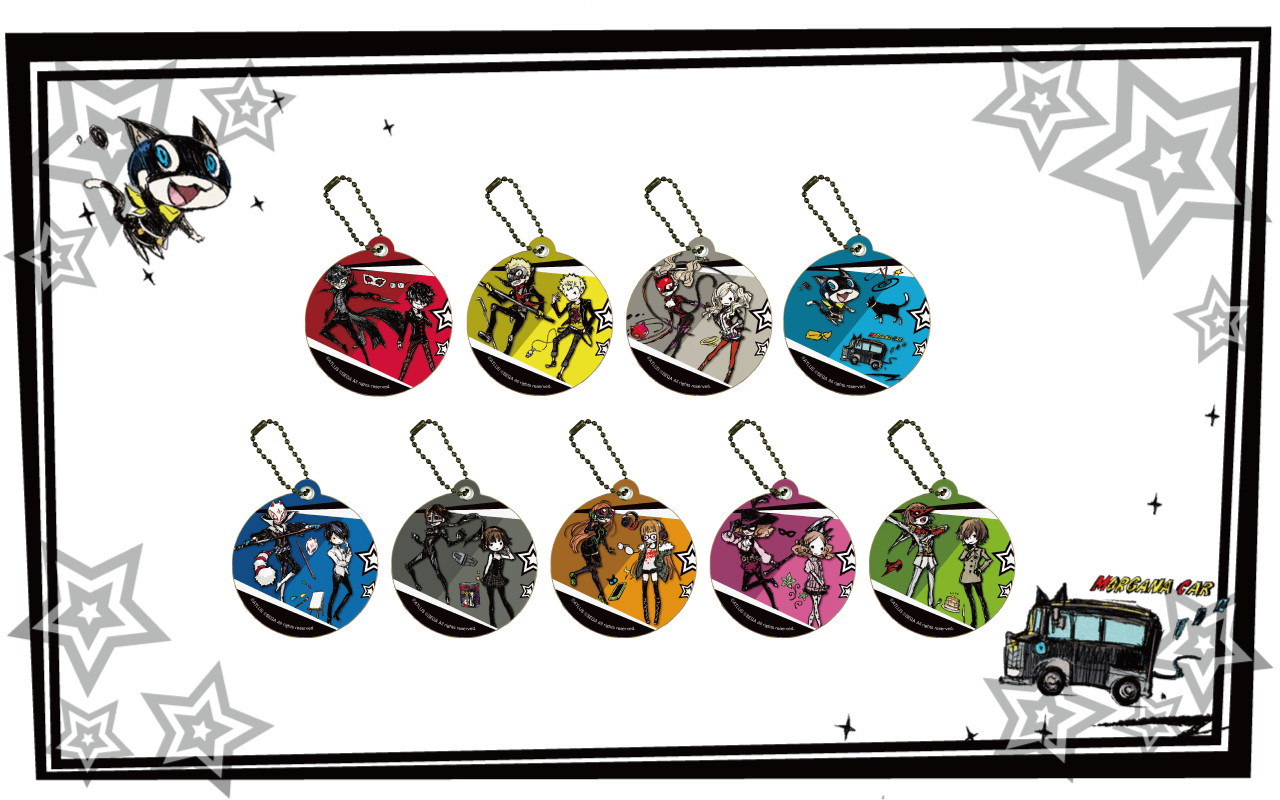 Persona 5 Character Charms