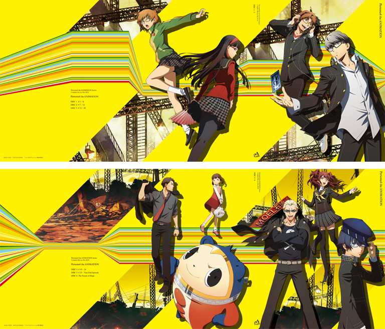 Persona 4 the Animation BOX