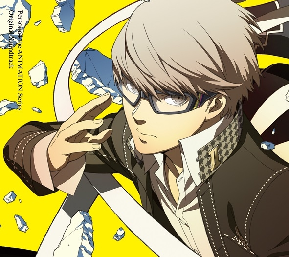 Persona 4 the Animation Soundtrack