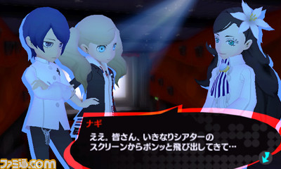 PQ2 Screenshots