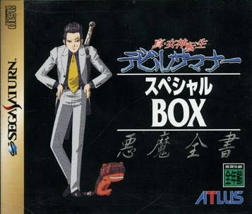Shin Megami Tensei: Devil Summoner Special BOX Premium MUSIC CD