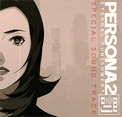 Persona 2: Eternal Punishment Special Sound Track