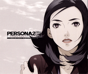 Persona 2: Eternal Punishment Original Soundtrack (PSP)