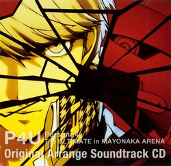 P4U Original Arrange Soundtrack CD