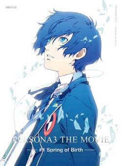 Persona 3 The Movie 1 Spring of Birth Soundtrack CD
