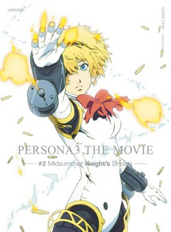 Persona 3 The Movie 2 Midsummer Knights Dream Soundtrack CD