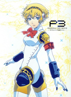 Persona 3 The Movie 2 Midsummer Knights Dream Theme Song CD Set