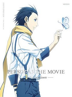 Persona 3 The Movie 3 Falling Down Soundtrack CD