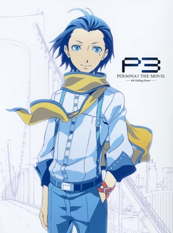 Persona 3 The Movie 3 Falling Down Theme Song CD Set
