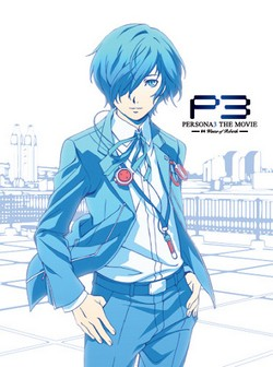 Persona 3 The Movie 4 Winter of Rebirth Theme Song CD Set