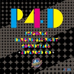 Persona 4 Dancing All Night Soundtrack Advanced CD